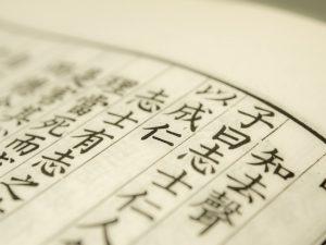 סוכנות תרגום לסינית