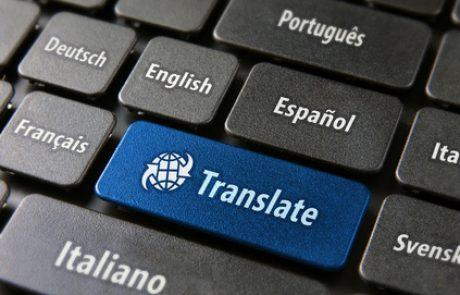 תרגום אתרים בצורה מהימנה