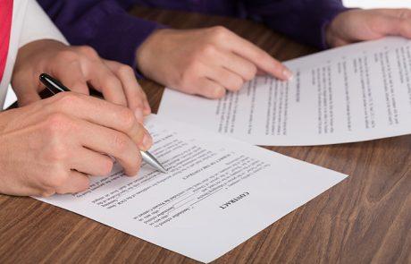 איך לרשום פטנט בין לאומי?