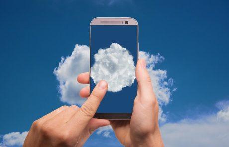 גיבוי בענן לעסק – כל הסיבות להימנע מהשירותים החינמיים