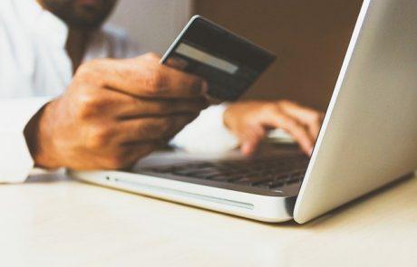 סליקת כרטיס אשראי לעסקים שמתנהלים באונליין