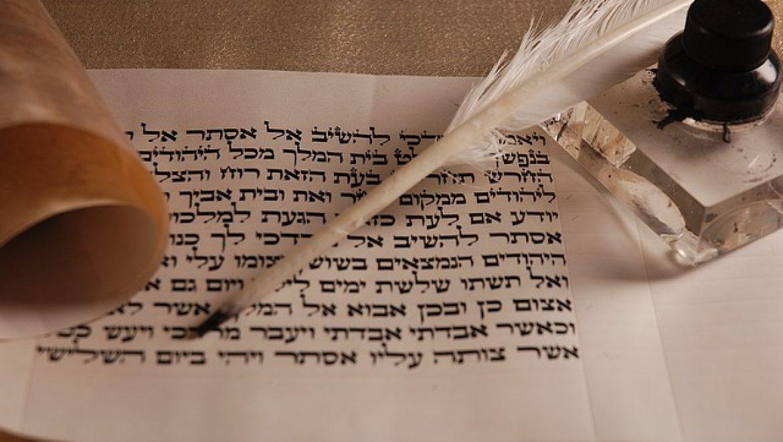 למה כדאי לרכוש פונטים בעברית