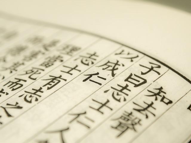 4 סיבות לגשת לסוכנות מקצועית לפני פגישה עסקית בסין