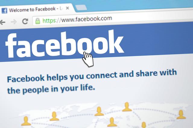 ניהול קמפיינים בפייסבוק